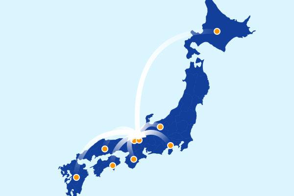敦賀港から全国広範囲に輸送可能!